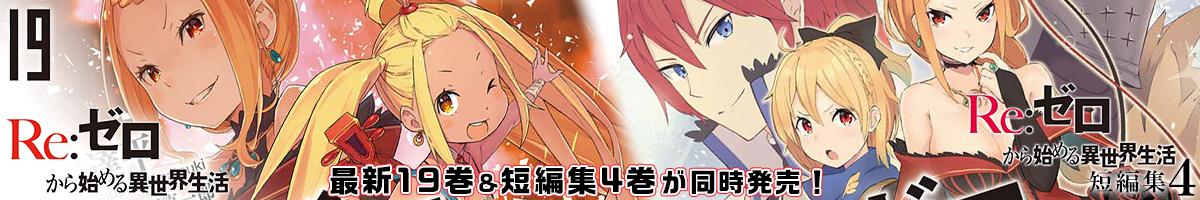 200011972432_banner.jpg