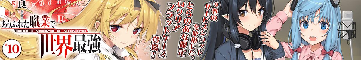 200011980612_banner.jpg