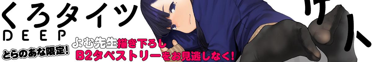 200011981195_banner.jpg
