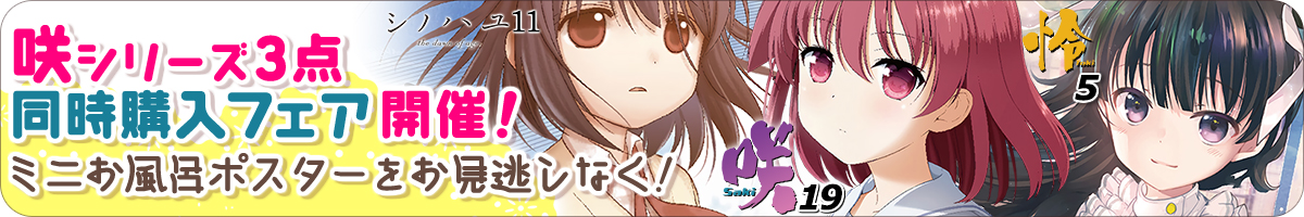 200011982916_banner.jpg