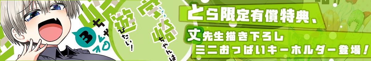 200011995712_banner.jpg