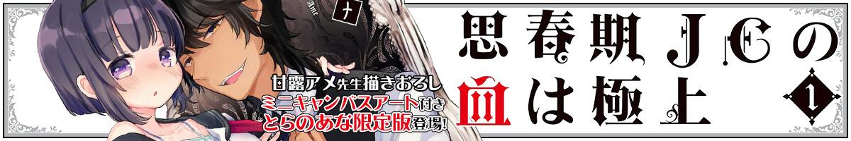 200011999238_banner.jpg