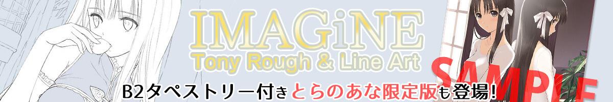 200012000226_banner.jpg
