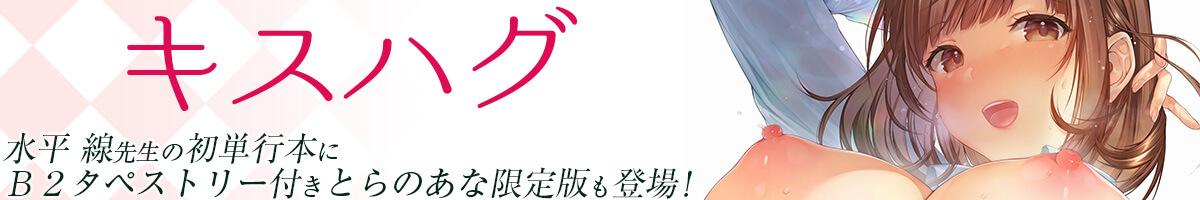 200012010113_banner.jpg