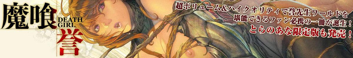 200012028517_banner.jpg