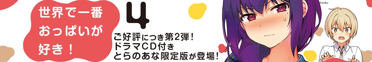 200012031083_banner.jpg