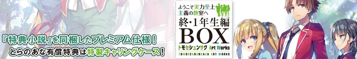 200012060908_banner.jpg