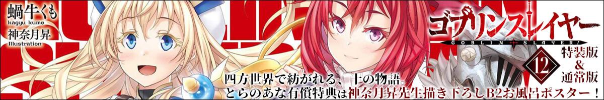 200012068694_banner.jpg