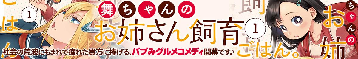 200012099904_banner.jpg