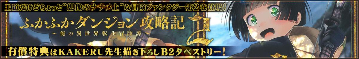 200012109709_banner.jpg