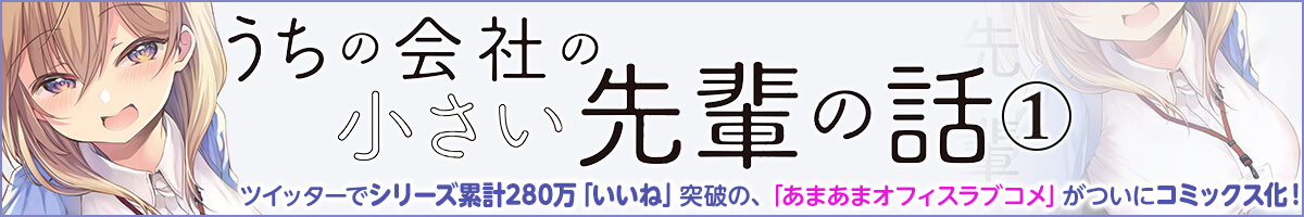 200012140090_banner.jpg