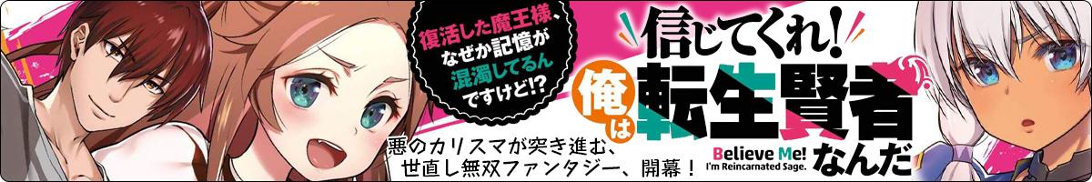 200012174897_banner.jpg