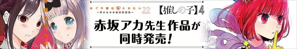 200012197917_banner.jpg
