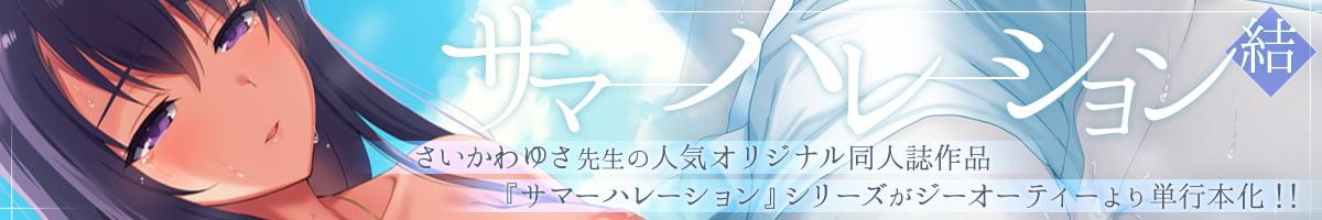 200012205878_banner.jpg