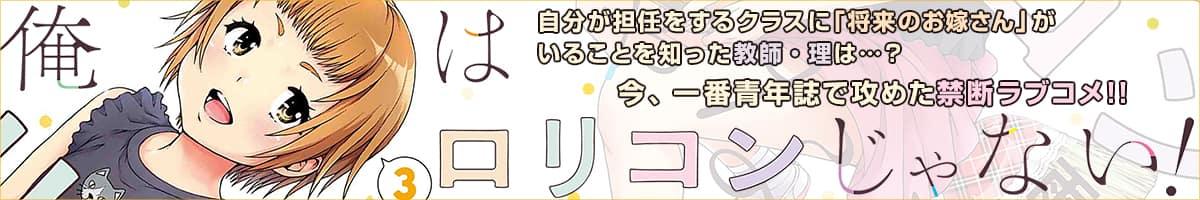 200012206742_banner.jpg