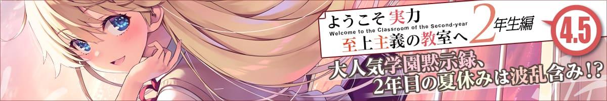200012209480_banner.jpg
