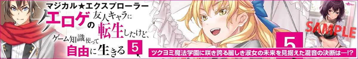 200012210312_banner.jpg