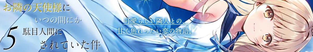 200012213298_banner.jpg
