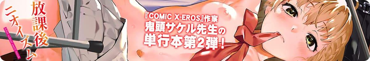 200012219351_banner.jpg