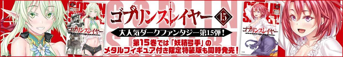 200012222501_banner.jpg