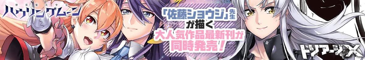 200012224951_banner.jpg