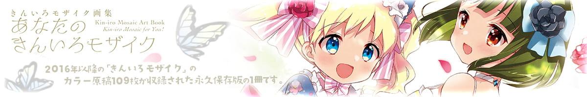200012225461_banner.jpg