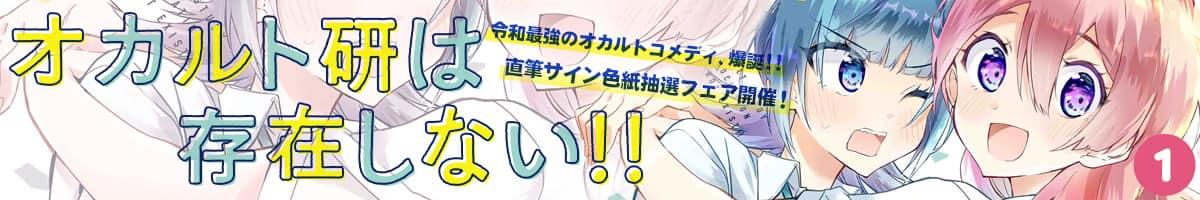 200012225953_banner.jpg
