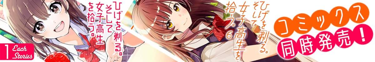 200012229510_banner.jpg
