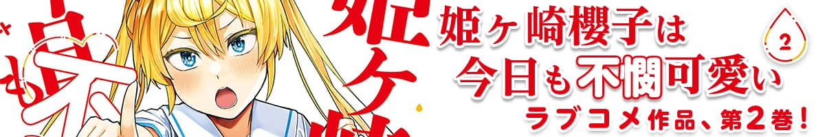 200012236285_banner.jpg