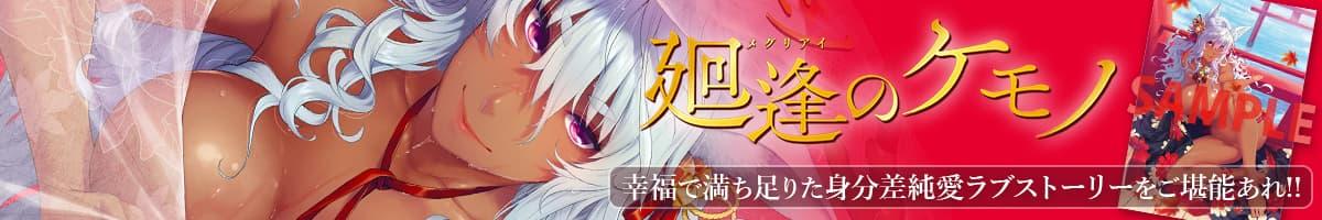 200012239672_banner.jpg