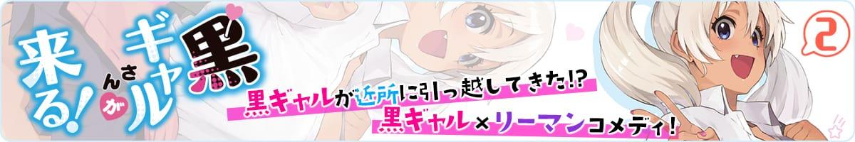 200012240778_banner.jpg