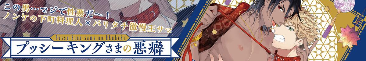 200012047788_banner.jpg
