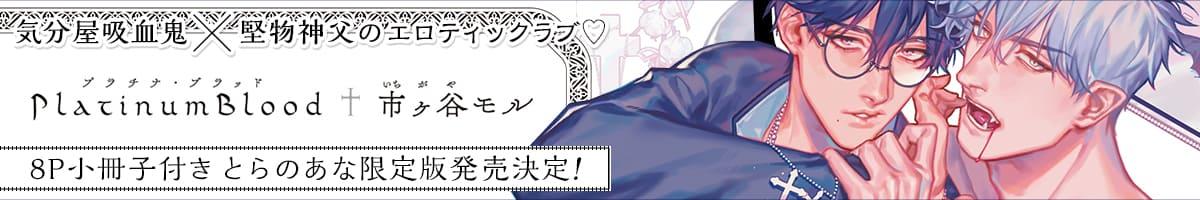 200012226397_banner.jpg