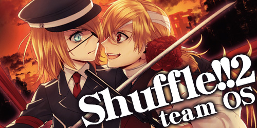 通販TOPバナー小_30653539【team-OS】『Shuffle!!2』.jpg