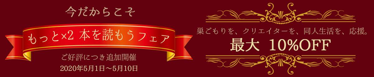 次郎 太鼓 ペトラ と さん 雨