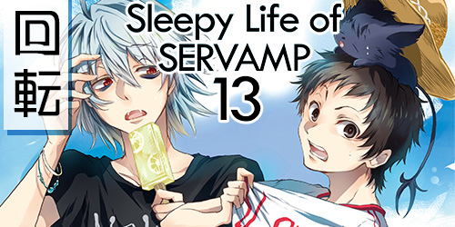 Sleepy Life of SERVAMP13