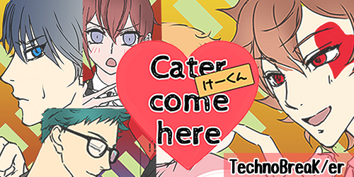 Cater come here!