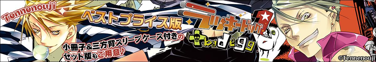 040030656930_banner.jpg