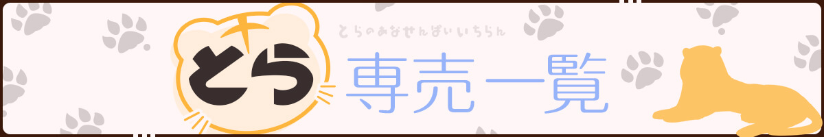 page_header.jpg