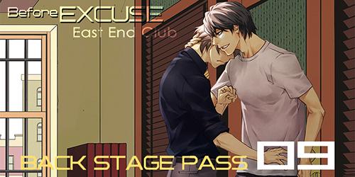 FAKEsecondBackStagePass-09