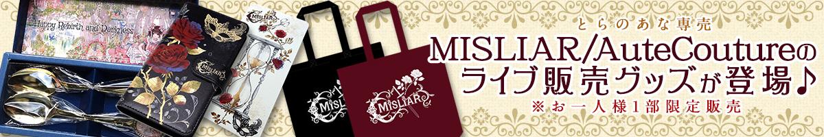 040030665681_banner.jpg