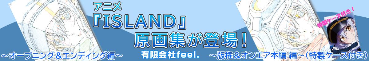 040030728321_banner.jpg