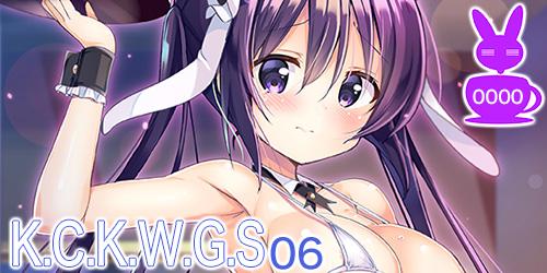 30630059【0000】『K.C.K.W.G.S06』
