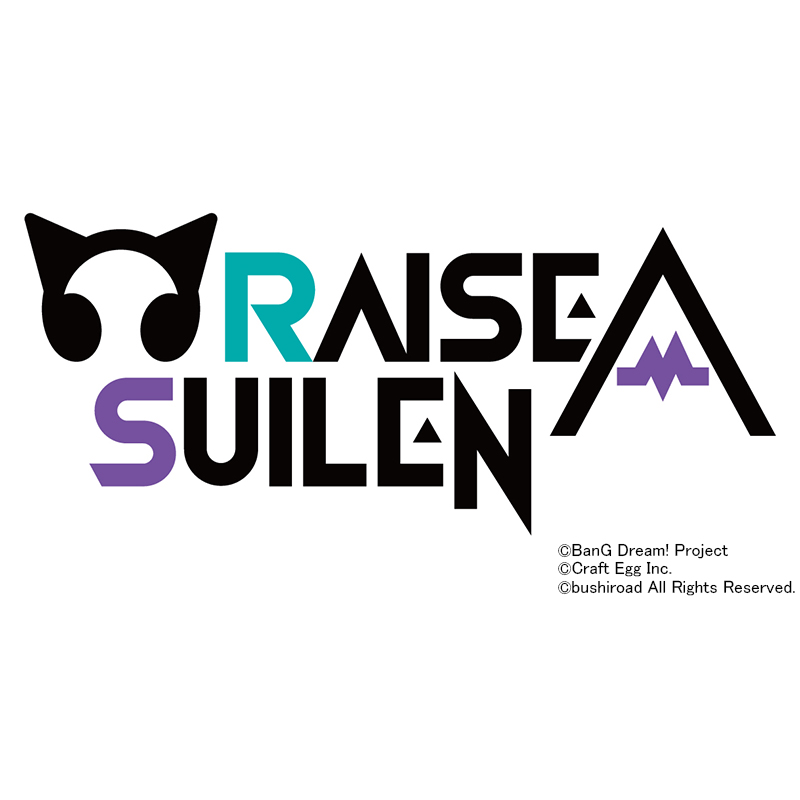 RAISE-A-SUILEN.jpg