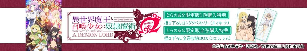 mdv2021041100001t_banner.jpg