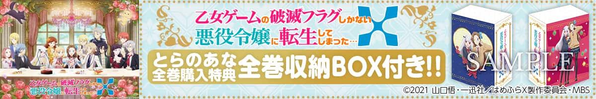 mdv2021070300001t_banner.jpg