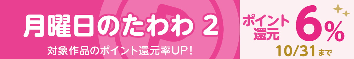 fair_tawawa2_banner.jpg