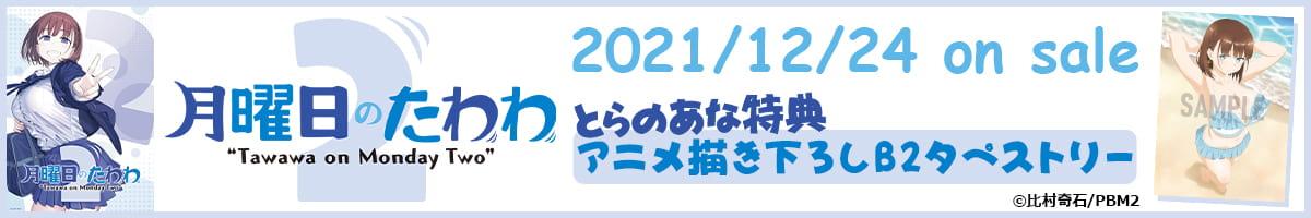 mdv2021092000001_banner.jpg