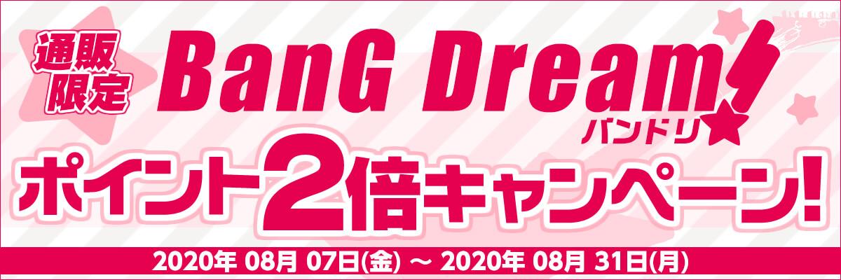 banner20200803cp_banner.jpg