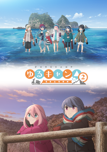 yurucamp_second.png